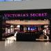 Impiden amamantar en una tienda de Victoria's Secret